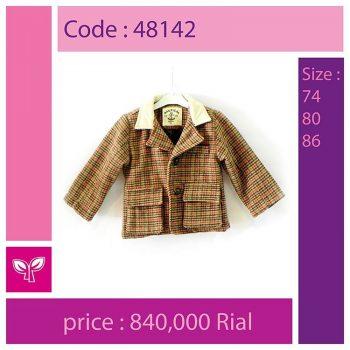 کت پسرانه  تک رنگ و تک سایز